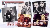 G-Dragon kết thân với 'cả thế giới'