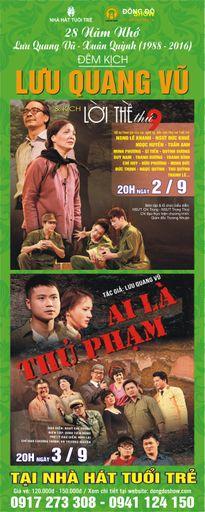 Những dấu ấn chẳng thể phai mờ của kịch gia Lưu Quang Vũ
