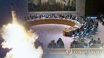 LHQ 'cứng' vụ phóng tên lửa, Triều Tiên không nao núng