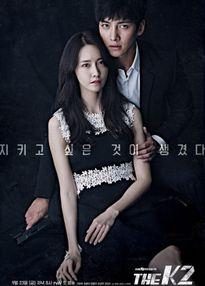 Sau W, K2 là bộ phim đáng mong chờ nhất trên màn ảnh Hàn tháng 9