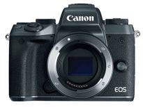 Canon sắp ra máy ảnh mirroless mới