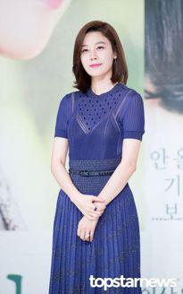 Kim Ha Neul phải lòng 'ông chồng quốc dân' trong phim mới