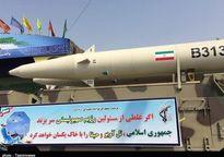 Israel không sợ tên lửa Zolfaghar biến thành tro bụi