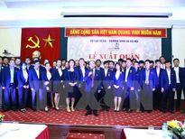 Việt Nam tranh tài ở 22 nội dung của Kỳ thi tay nghề ASEAN 11