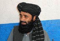 Đặc nhiệm tiêu diệt chỉ huy Taliban trong cuộc đấu súng nghẹt thở