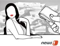 Thêm 1 người đẹp Hàn bị điều tra bán dâm hơn 200 triệu