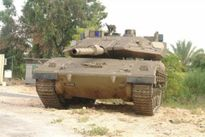 Những bí mật xe tăng - xe bọc thép Israel