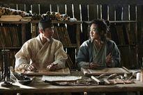Bản đồ máu – bản trường ca của điện ảnh Hàn Quốc
