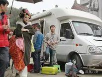 Xe sang tiện nghi như khách sạn của sao Trung Quốc