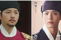 Song Joong Ki và Park Bo Gum bất ngờ 'bại trận' trước nam diễn viên này