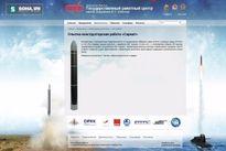 Lộ diện hình ảnh tên lửa đạn đạo liên lục địa lớn nhất của Nga