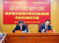 Điểm tin 27/10: Ký Quy chế phối hợp công tác giữa ĐUK Các cơ quan TW và Ban Cán sự Đảng Bộ Xây dựng