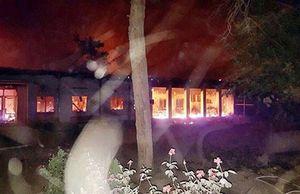 Mỹ điều tra vụ bệnh viện bị đánh bom