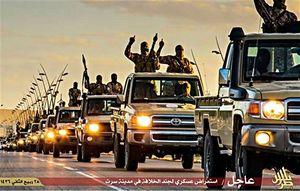 Toyota bị nghi ngờ cung cấp xe cho IS