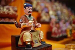 Tuổi nào phạm Thái Tuế trong năm 2016?