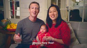 Video: Mark Zuckerberg chúc mừng năm mới Bính Thân