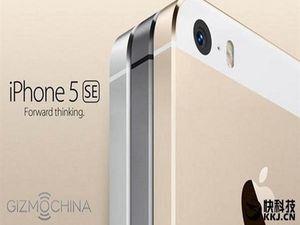Theo chân iPad Air 3, iPhone 5 SE ra mắt giữa tháng 3?