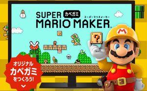 Tự tay làm hình nền theo phong cách Mario đón Tết
