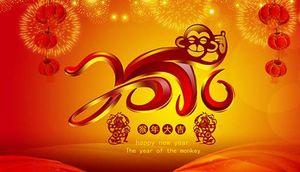 Chúc mừng năm mới Bính Thân!