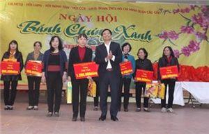LĐLĐ quận Cầu Giấy (TP. Hà Nội): Ấm áp Ngày hội 'Bánh chưng xanh' Tết Bính Thân