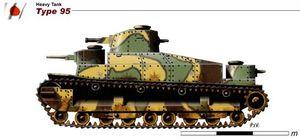 Bí ẩn xe tăng siêu nặng của Nhật Bản cuối CTTG 2