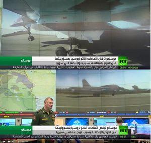 Nga triển khai vũ khí tại Syria khiến phương Tây bất an