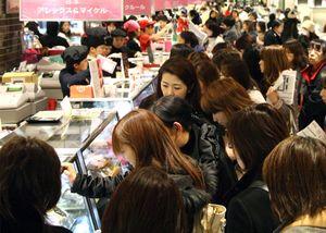 Chocolate đính kim cương dịp Valentine giá hơn 14 triệu yen