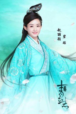 Mặc áo xanh đúng nguyên tác tiểu thuyết, Triệu Lệ Dĩnh xinh đẹp bất ngờ