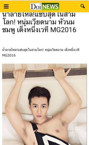 Báo Thái Lan khen ngợi Phúc Cường tại Mister Global 2016