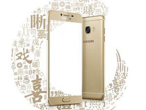 Ngắm điện thoại Samsung Galaxy C5 vừa ra mắt
