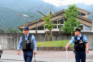 Nhật Bản: Tấn công bằng dao khiến 15 người thiệt mạng