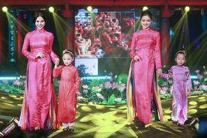 Tổ chức Festival áo dài Hà Nội, Giải thưởng Búp sen vàng 2016
