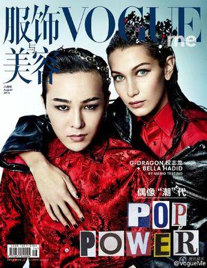 G-Dragon trang điểm đậm, tình tứ bên nàng mẫu gợi cảm Bella Hadid