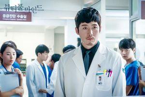 'Beautiful Mind' – Hơi thở mới lạ của làng phim truyền hình Hàn Quốc