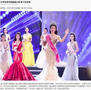 Không chỉ ở Việt Nam, Hoa hậu Đỗ Mỹ Linh cũng đang là cái tên hot của báo chí Trung Quốc!