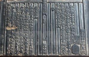 Mộc bản Phúc Giang được công nhận là Di sản tư liệu thế giới