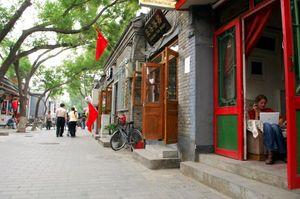 Giải pháp cải tạo phố cổ Bắc Kinh