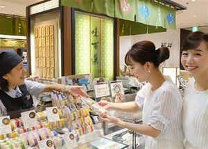Nhiều người Nhật gặp trục trặc khi mua hàng online