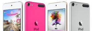 iPhone 5se sẽ có màu hồng bên cạnh màu bạc và xám