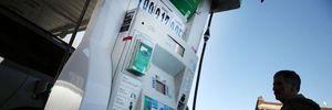 Giá dầu Mỹ lại giảm xuống dưới 27 USD/thùng