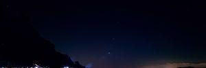 Ảnh chụp đêm từ Galaxy S7