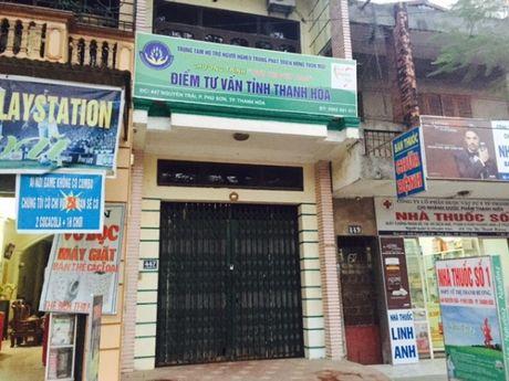 Bộ Công an lên tiếng vụ Trung tâm hỗ trợ người nghèo lừa tiền nông dân