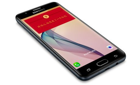 Samsung Galaxy On7 (2016): nang cap dang ke voi 5,5' 1080p, cam bien van tay, RAM 3 GB, gia ~240 USD - Anh 7