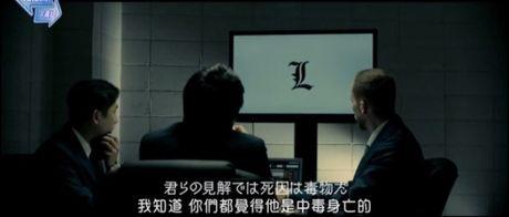 Death Note New Generation tap 2: Lo hinh anh hai ke so huu So tu than - Anh 1