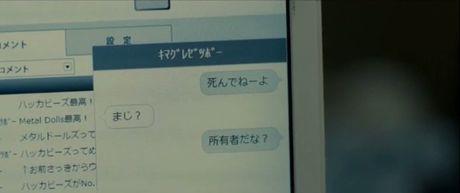Death Note New Generation tap 2: Lo hinh anh hai ke so huu So tu than - Anh 8