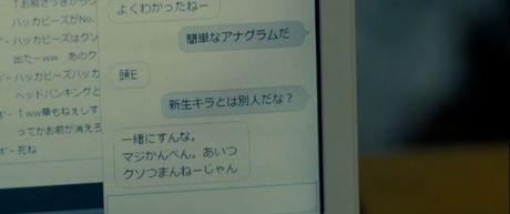 Death Note New Generation tap 2: Lo hinh anh hai ke so huu So tu than - Anh 9