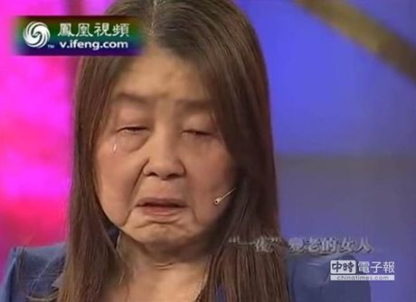 Nguoi chong 'ngon tinh' lan loi khap hang cung ngo hem tim vo hoa ba lao 80 chi sau mot dem - Anh 8