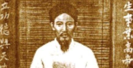 Chuyen ngao nghe cua Chu Than Cao Ba Quat - Anh 1