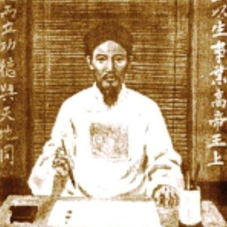 Chuyen ngao nghe cua Chu Than Cao Ba Quat - Anh 2