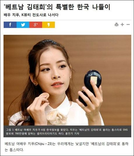 "Chi Pu duoc truyen thong Han Quoc ca ngoi la ""Kim Tae Hee Viet Nam"" - Anh 1"
